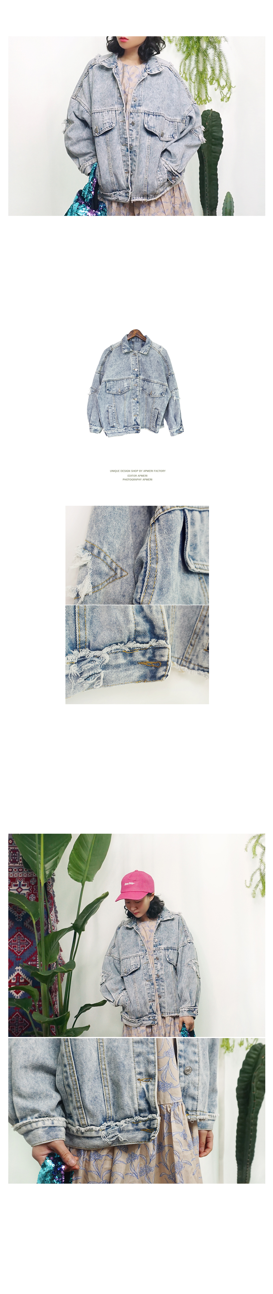 빈티지 워싱 컷 오버 데님 자켓 - 앞머리, 43,500원, 아우터, 자켓