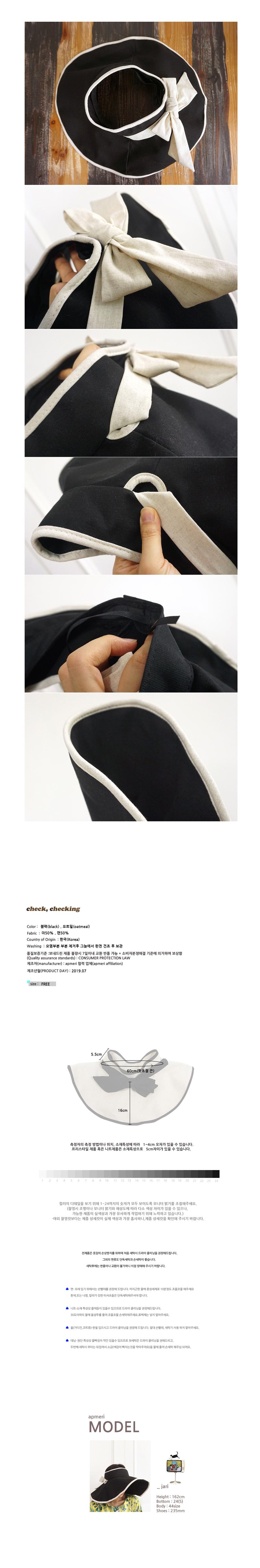 린넨 면 뒷리본 와이드 와이어챙 썸머 햇 - 앞머리, 28,500원, 모자, 썬캡