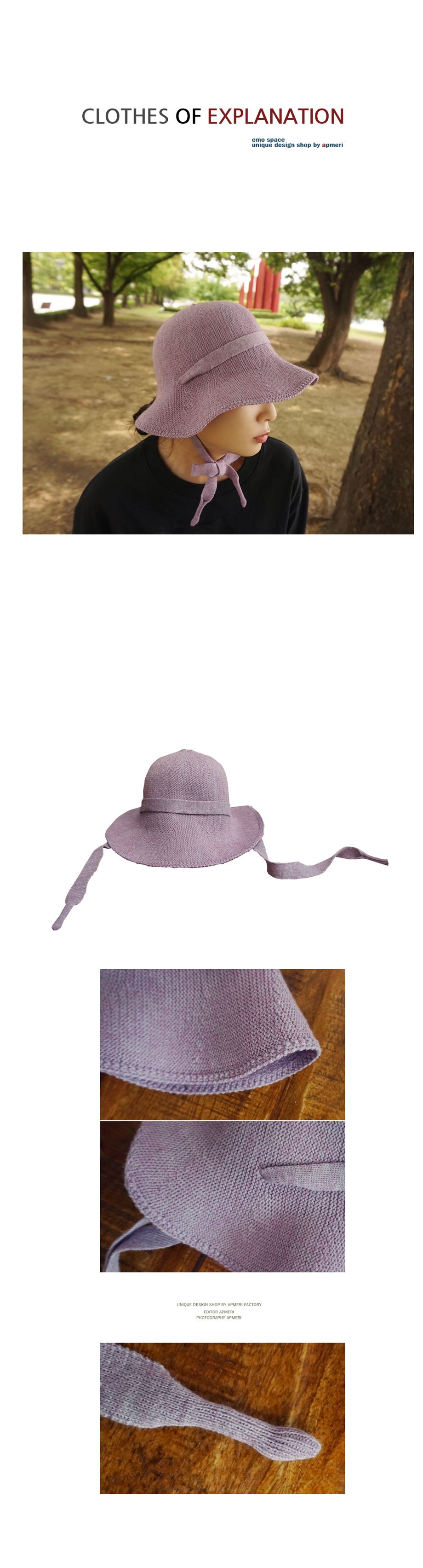 울니트 리본보넷벙거지 - 앞머리, 24,500원, 모자, 비니/털모자