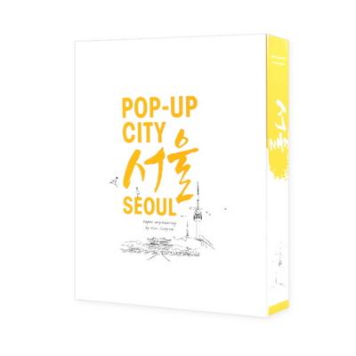 팝업시티 서울
