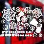눈꽃 스티커 - 크리스마스스티커(006)