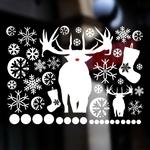 눈꽃 스티커 - 크리스마스스티커(011)