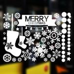 눈꽃 스티커 - 크리스마스스티커(012)
