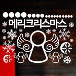 눈꽃 스티커 - 크리스마스스티커(014)