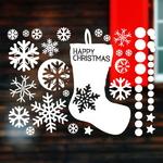 눈꽃 스티커 - 크리스마스스티커(017)