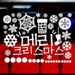 눈꽃 스티커 - 크리스마스스티커(018)