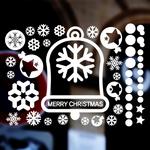 눈꽃 스티커 - 크리스마스스티커(020)