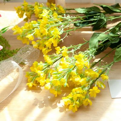 유채꽃가지 77cm [조화]