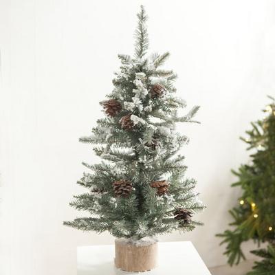 고급솔방울눈트리 75cm 크리스마스 나무 트리 TRHMES