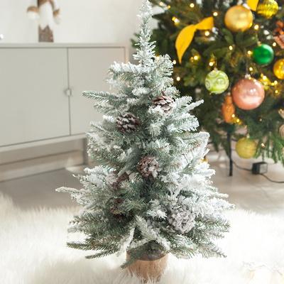 고급솔방울눈트리 60cm 크리스마스 트리 나무 TRHMES
