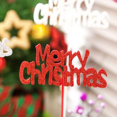 크리스마스 펀꽂이 9x33cm 트리 장식 소품 TROMCG