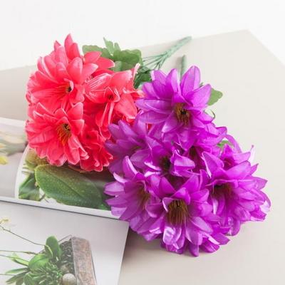 심플다알리아부쉬 50cm 조화 성묘 꽃 인테리어 FAGAFT