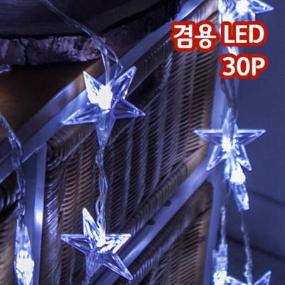 겸용 LED30P라인별40mm 소 투명선 연결용 트리 TRDELB
