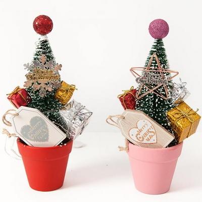 그린솔 트리 토분 26cmP 트리 크리스마스 TRFAHM