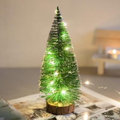 미니그린솔트리 20cm 트리 크리스마스 장식TRHMES