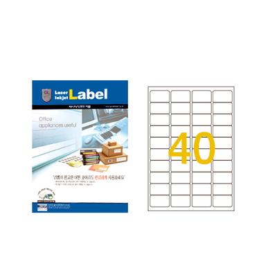 GLPL)3240