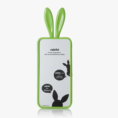 rabito bling bling 아이폰 5 May Green