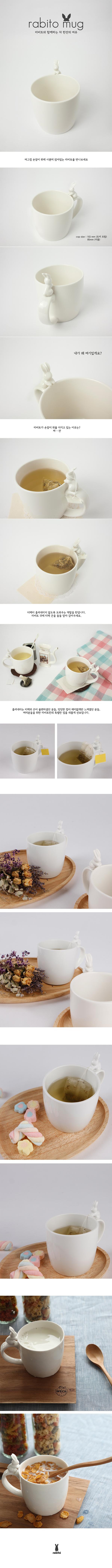 rabito MUG CUP - 라비또, 20,000원, 머그컵, 심플머그