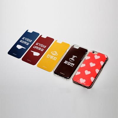 아이폰 6 lnlayer set 1 couple set[케이스별도]
