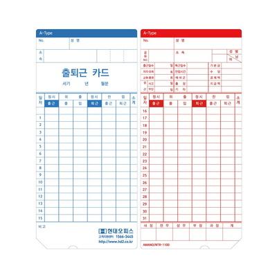 카드(EF-5200) 100매