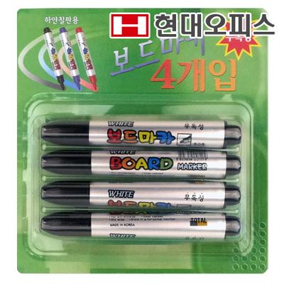 보드마카 검정 - 1갑 4개입