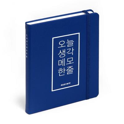별별톡톡 감성노트 소소-M