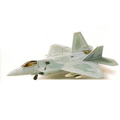 (아카데미과학 4D퍼즐-ACS80148) (4D퍼즐-02) F-22A 랩터전투기 프라모델 장식용