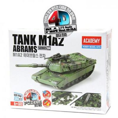 [4D퍼즐]TANK M1A2 에이브람스전차(S80150)
