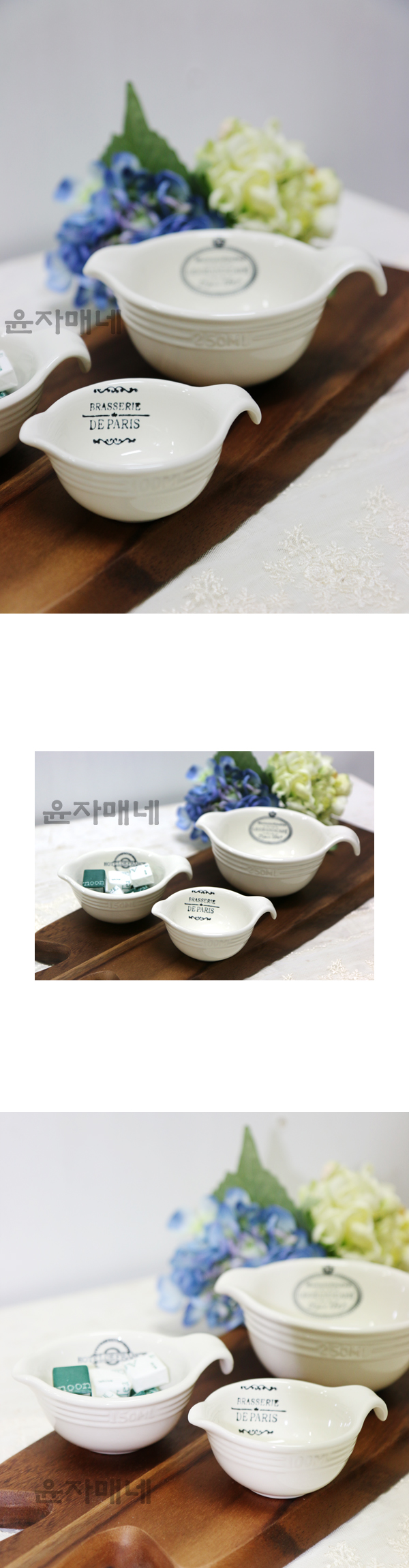 메종계량종지볼(4size) - 윤자매네, 5,400원, 샐러드볼/다용도볼, 종지/소스볼
