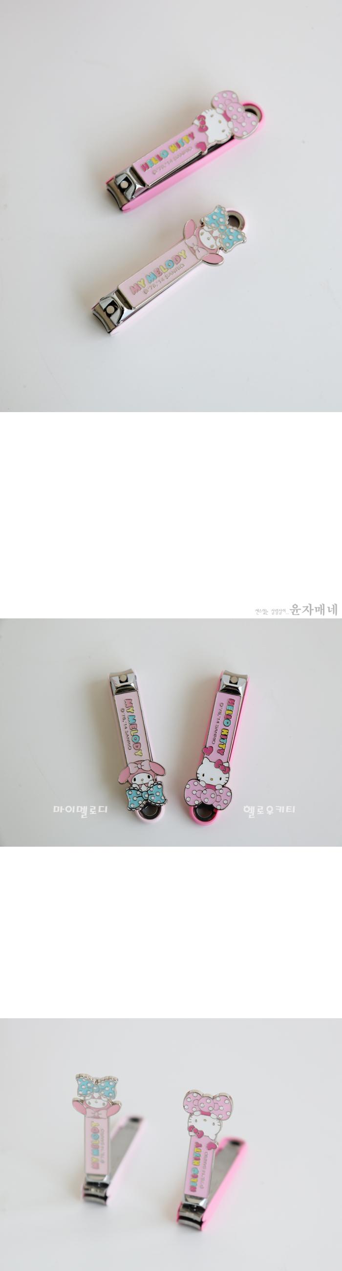 산리오캐릭터손톱깎이(2type) - 윤자매네, 19,300원, 네일, 관리도구