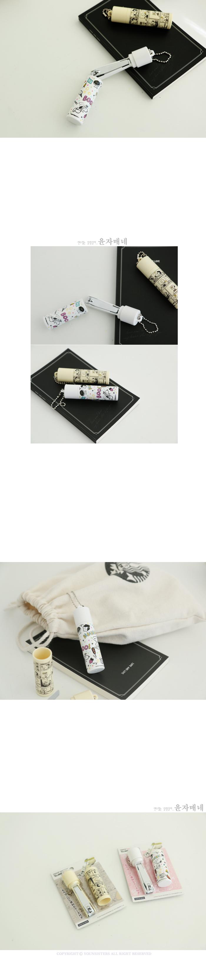스누피캐릭터손톱깎이(2type) - 윤자매네, 21,000원, 네일, 관리도구