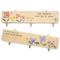 누름꽃공예-나무다용도행거만들기