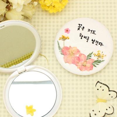 누름꽃공예-손거울만들기