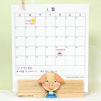 2019년 기해년달력 꿀꿀이달력만들기(탁상용)