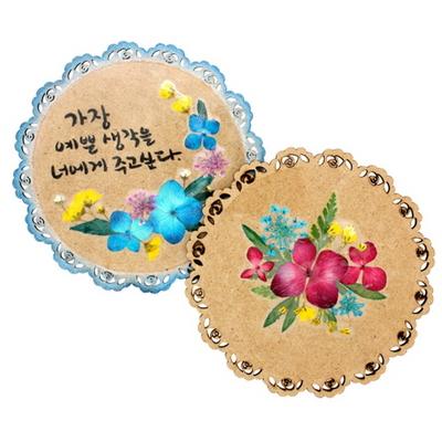 누름꽃공예 레이스컵받침만들기(5인세트)
