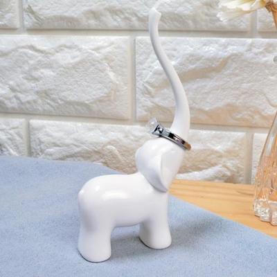 코끼리 반지 홀더