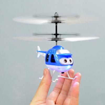 플라잉볼 헬리콥터