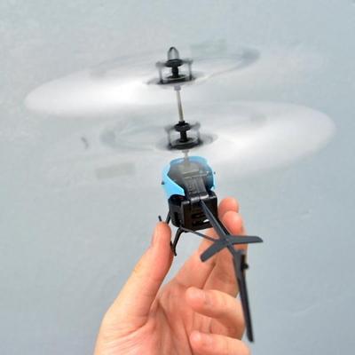 인덕션 헬리콥터