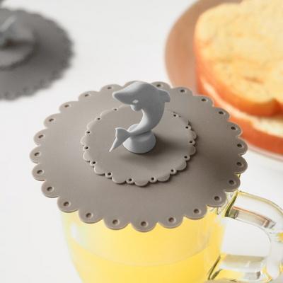 모노그레이 돌고래 컵덮개2p