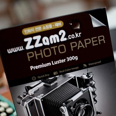 A3 25장 고급 반무광 인화지 프리미엄 러스터 Premium Luster 300g