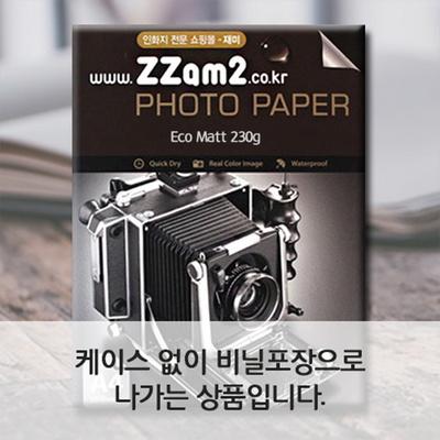 슈퍼A3+ 50장 고급 무광 매트지 Eco Matt 230g