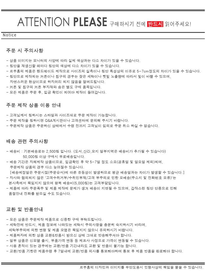 엔돌핀밤하늘손목쿠션(키보드or마우스) - 르우홈, 5,000원, 키보드/마우스 용품, 손목보호 쿠션