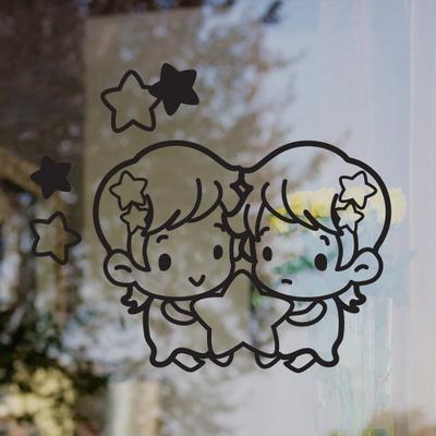 그래픽스티커 쌍둥이 별자리 빅아이콘