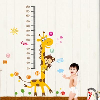 원숭이와기린 키재기 포인트 스티커 DIY데코스티커