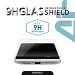 LG G5 인프랜져블 9H 글라스쉴드에어 충격방지 액정보호필름
