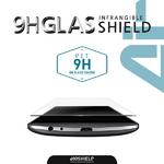 LG G3 인프랜져블 9H 글라스쉴드에어 충격방지 액정보호필름