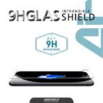 아이폰7 인프랜져블 9H 글라스쉴드에어 충격방지 액정보호필름
