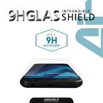 갤럭시 A5 2017 인프랜져블 9H 글라스쉴드에어 충격방지 액정보호필름