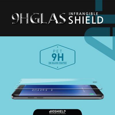 갤럭시 노트FE 인프랜져블 9H 글라스쉴드에어 충격방지 액정보호필름