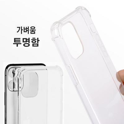머큐리 방탄젤리 범퍼 -아이폰 7